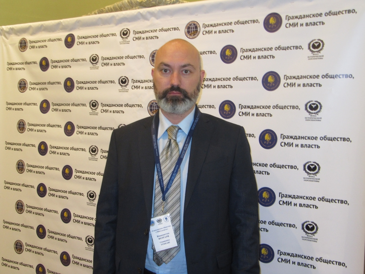 International Conference at the RGGU University in Moscow