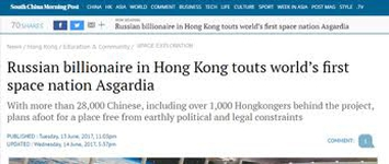 SOUTH CHINA MORNING POST: RUSSIAN BILLIONAIRE IN HONG KONG TOUTS WORLD'S FIRST SPACE NATION ASGARDIA