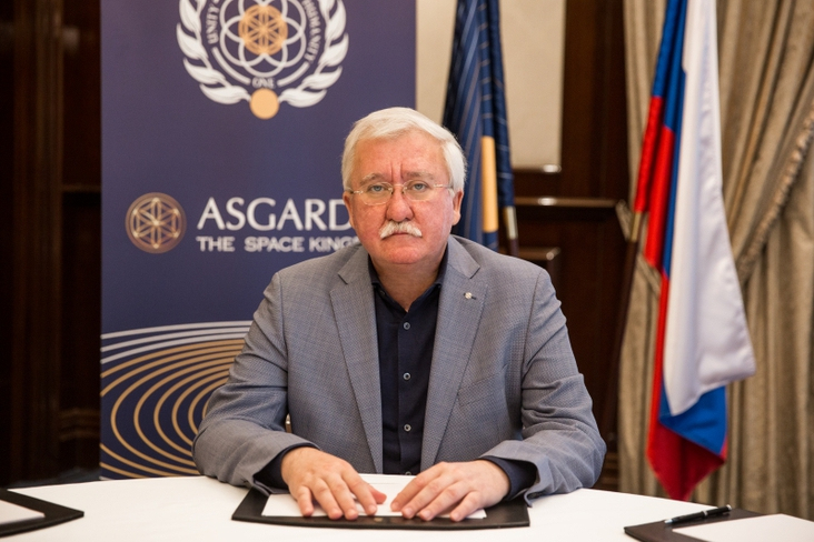 Asgardia State Government Summary Report