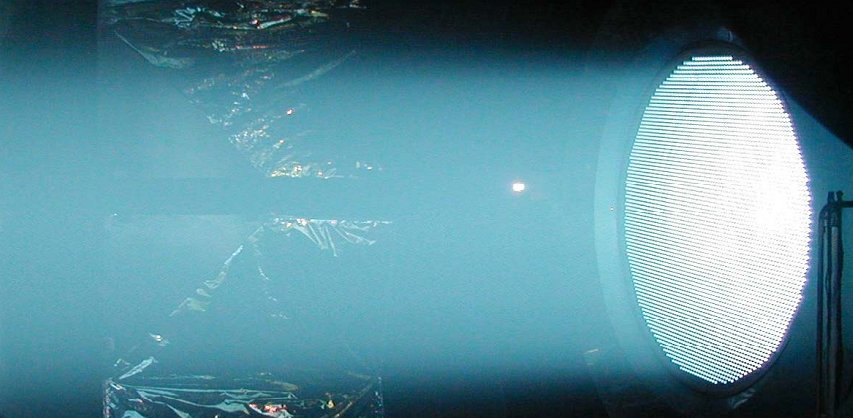 Chinese Ion Engine Tested in Orbit   Asgardia - The Space Nation